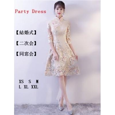 パーティードレス ワンピース チャイナドレス 20代30代40代 花柄 刺繍 ミニドレス きれいめ 演奏会 二次会 成人式 五分袖