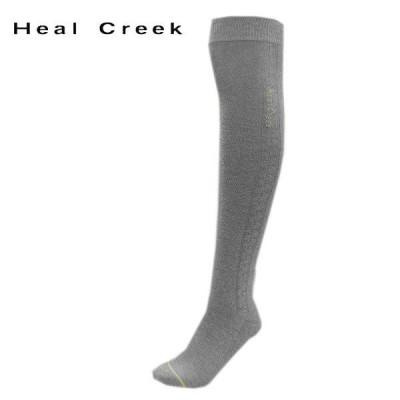 ヒールクリーク Heal Creek レディース ニーハイソックス