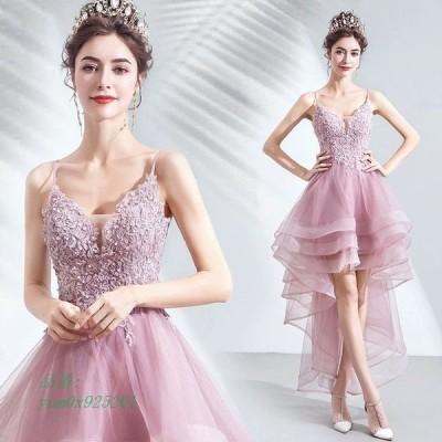 パーティードレス キレイめ 20代 イブニングドレス 前短後長 30代 二次会 キャミ 高級感 成人式ドレス フレア ピンク お呼ばれドレス Aライン