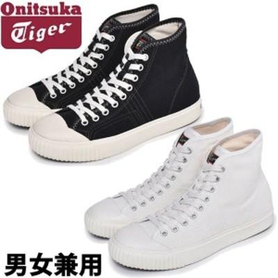 オニツカタイガー OK バスケットボール MT 男性用兼女性用 ONITSUKA TIGER OK BASKETBALL MT 1183A203 メンズ レディース スニーカー (11