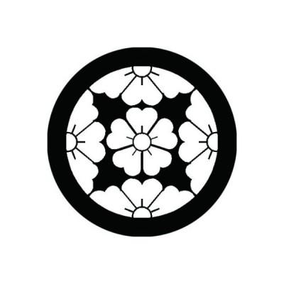 家紋シール 白紋黒地 桜崩し 布タイプ 直径40mm 6枚セット NS4-1315W