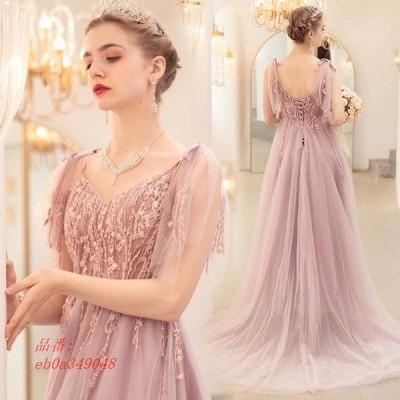 ピンク イブニングドレス Vネック ロングドレス Aライン キャミ 二次会 成人式ドレス パーティードレス 背開き お呼ばれ 編み上げ 演奏会ドレス 発表会
