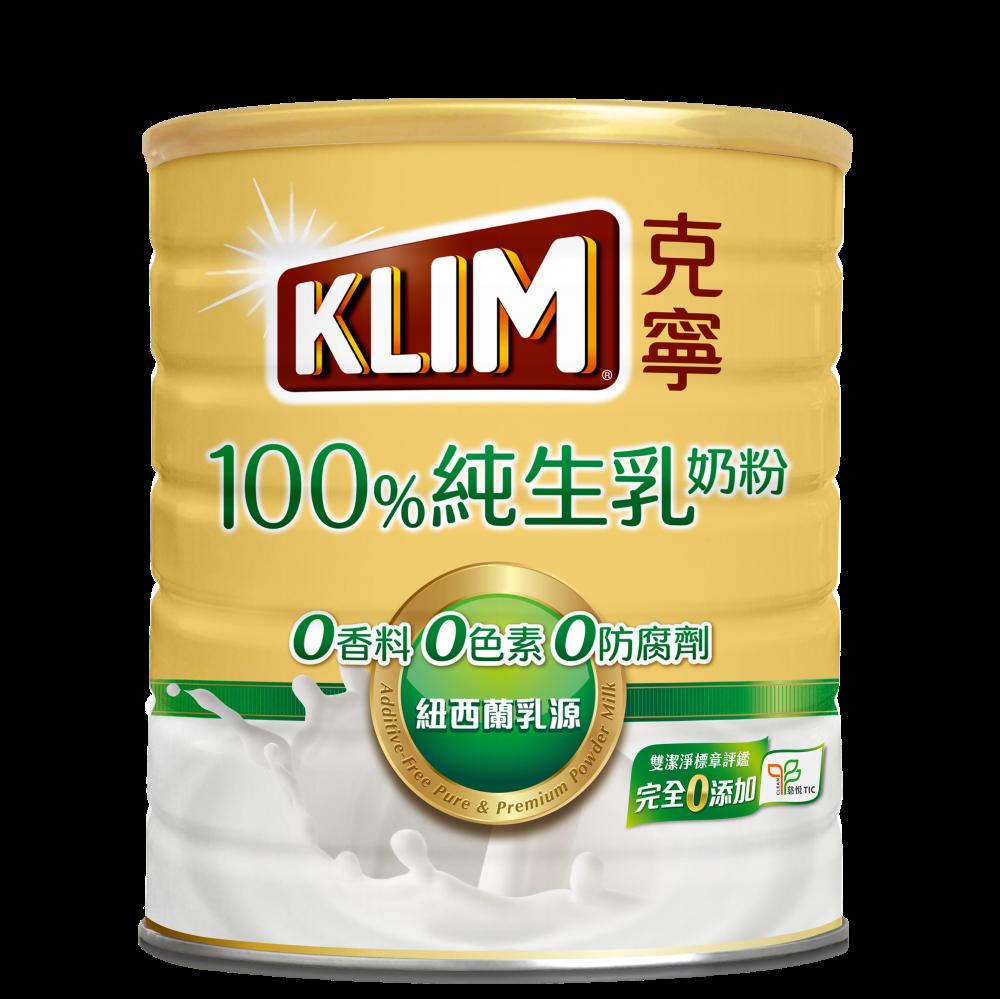 克寧100%純生乳奶粉2.3kg