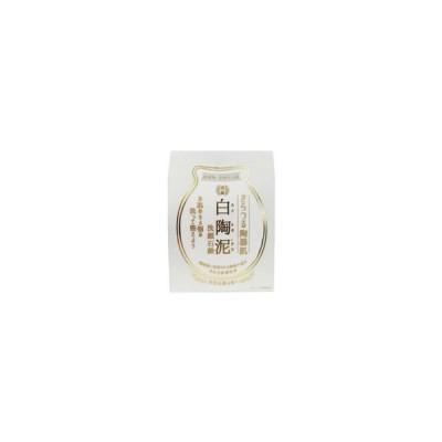 【お取り寄せ】ペリカン石鹸/白陶泥洗顔石鹸 100g