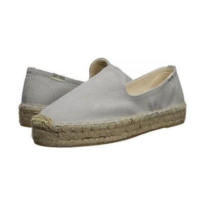 Soludos ソルドス レディース 女性用 シューズ 靴 ローファー ボートシューズ Platform Smoking Slipper - Gray
