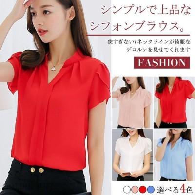 Vネックシャツ シャツ ブラウス シフォンシャツ とろみシャツ スキッパー プルオーバー 細身 半袖 夏物 レディース シンプル 無地 トップス 大き