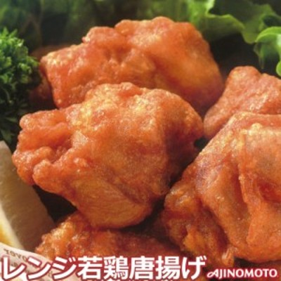 味の素 若鶏唐揚げ540g(約27g×20個入)レンジ調理対応 カラアゲ