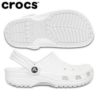 【送料無料】 クロックス クラシック クロッグ 10001 サンダル ホワイト(100) crocs Classic Clog