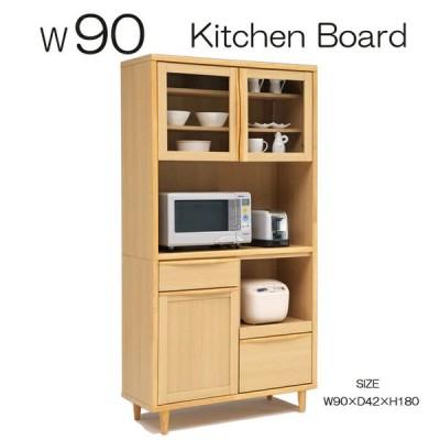 ダイニングボード 食器棚 幅90 オープン キッチン収納 キャビネット カップボード 耐震 北欧風 木製 完成品