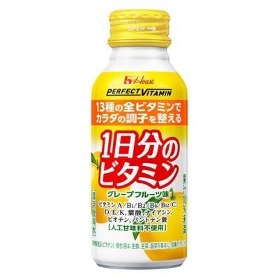 ハウスウェルネスフーズ PERFECT VITAMIN 1日分のビタミン グレープフルーツ味 6本