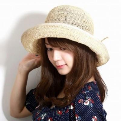 つば広 レディース ハット 夏 シンプルなデザインの麻帽子 日よけ ストローハット 夏の帽子 麦わら帽子 ミセス ベージュ