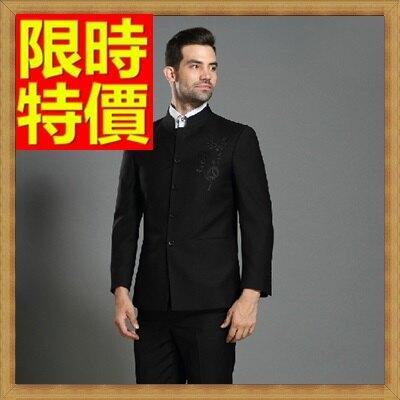 中山裝唐裝男外套-中華立領修身男西裝外套2款65e10【獨家進口】【米蘭精品】