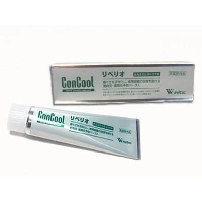 健康な歯茎のために! ウェルテック コンクール リペリオ(歯肉活性化歯みがき剤)