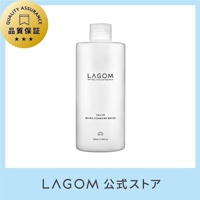 [LAGOM公式]ラゴムマイクロクレンジングウォーター350ml/クレンジング/W洗顔不要