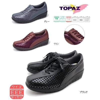 4cmヒールアップでスタイリッシュ TOPAZトパーズ 8107 レディースウォーキングシューズ 靴