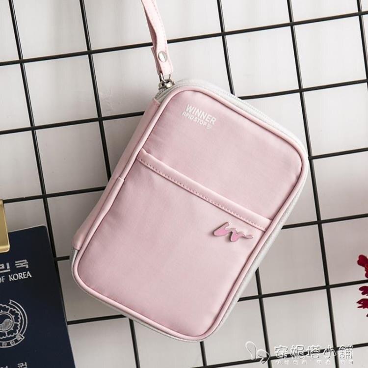 原設旅行護照包證件收納包袋多功能旅游機票夾卡包護照保護套錢包yh