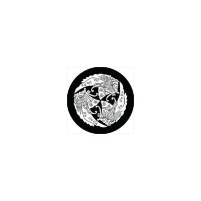 家紋シール 三つ追い揚羽蝶紋 直径4cm 丸型 白紋 4枚セット KS44M-1516W