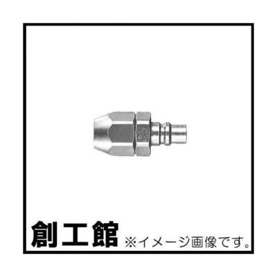 スーパーカプラ ウレタンホース取り付け用 234 02PN Φ6.5xΦ10.0