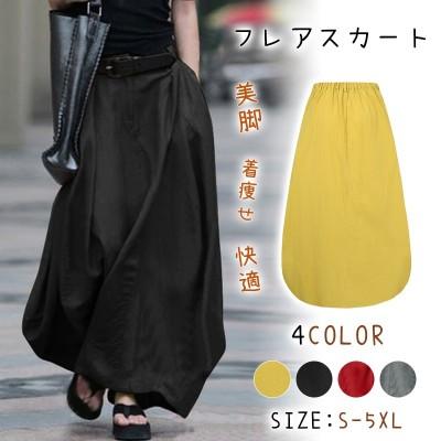 ゆったりしたAラインスカート ビッグスカート リネン 大きいサイズ ゆったり レディースカジュアル ナチュラル