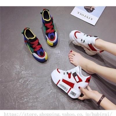 スニーカー カジュアルシューズ レディース シューズ 厚底 靴 おしゃれ 安い 美脚 歩きやすい スポーツ 疲れにくい  韓国