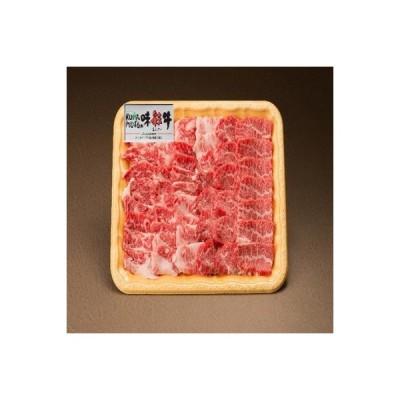 西原村 ふるさと納税 熊本県産 味彩牛カルビ焼肉用500g