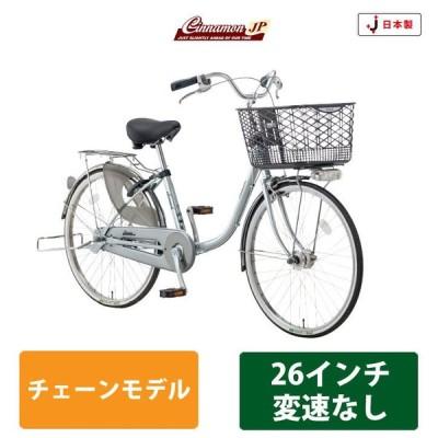 パナソニックサイクルテック シナモンJP26 変速なし 日本製モデル(B-CNJ612)  送料プランA 23区送料2700円(注文後修正)