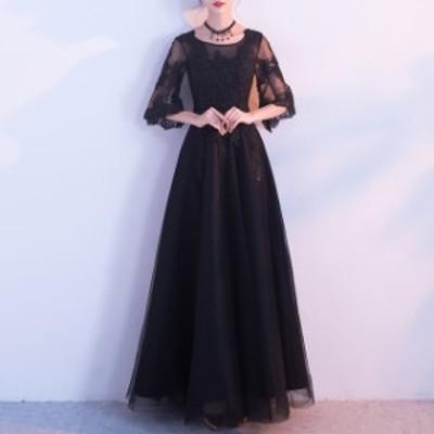 ロングワンピース ドレス ワンピースドレス ロング ワンピース ロングドレス フォーマルワンピース ロングワンピース パーティードレス