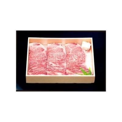 ふるさと納税 Y6034_熊野牛サーロインステーキ 200g×3 和歌山県湯浅町