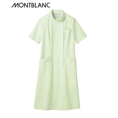 MONTBLANC ナースワンピース(半袖)(女性用) ナースウェア・白衣・介護ウェア