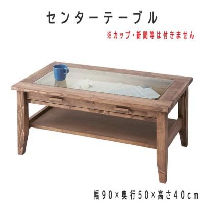 センターテーブル リビングテーブル 幅90cm ガラストップ 収納付き Coffee Table