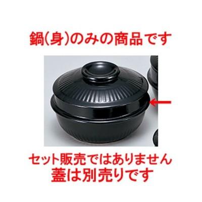 チゲ鍋 韓国食器 / 19cmサンゲタン鍋(身) 寸法:19 x 10cm