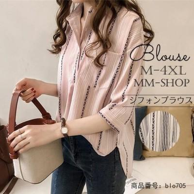 ブラウストップスレディースシャツワンピースAライン白ロングシャツゆったりきれいめオフィス2色オシャレ40代体型カバー