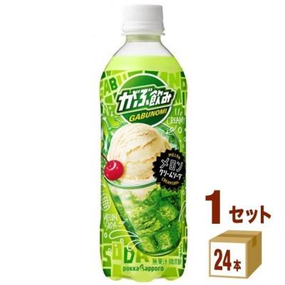 ポッカサッポロフード がぶ飲みメロンクリームソーダ 500ml(24本入)