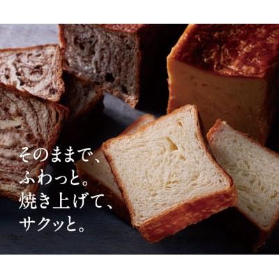 八天堂 とろける食パン詰合せ