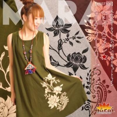 さらりAライン ロータスノースリーブワンピース[アジアンファッション エスニック]rb07309