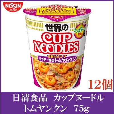 日清食品 カップヌードル トムヤムクン 75g×12個