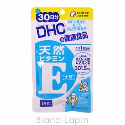 DHC 天然ビタミンE大豆30日分 15.3g [621394]【軽8%】