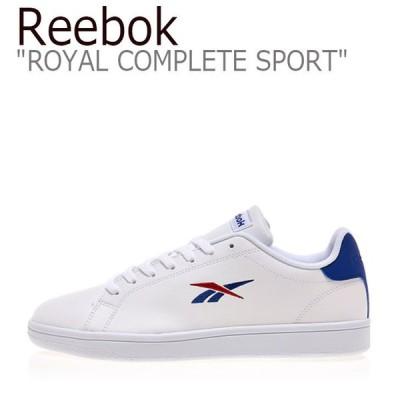 リーボック スニーカー REEBOK メンズ レディース ROYAL COMPLETE SPORT ロイヤル コンプリート スポーツ WHITE ホワイト ネイビー FW5760 RBKFW5760 シューズ