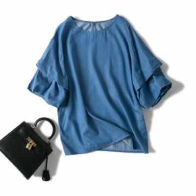 シンプルカジュアルTシャツ デニムシャツ フレアスリーブ 夏 エレガント オシャレ女子 ママコーデや旅行コーデに!