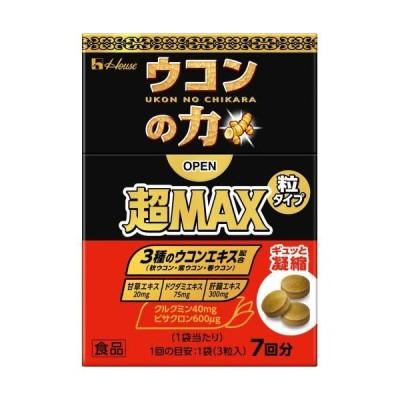 ハウスウエルネスフーズ ウコンの力超MAX粒 1袋(3粒入)×7回分