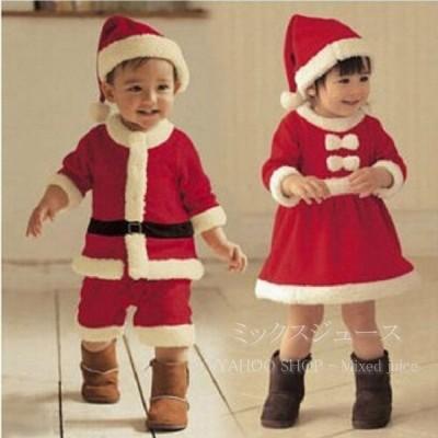 サンタ コスプレ 子供 ベビー 着ぐるみ サンタコス 赤ちゃん 服 ロンパース もこもこ クリスマス 衣装 女の子 サンタクロース 仮装 コスチューム 男の子