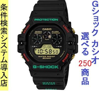 腕時計 メンズ カシオ(CASIO) Gショック(G-SHOCK) 5900型 デジタル クォーツ 四角形 ブラック/イエロー色 111QDW5900TH1 / 当店再検品済
