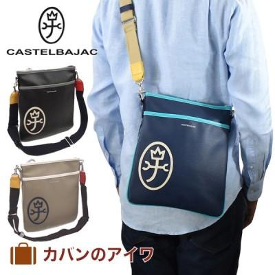 カステルバジャック ショルダーバッグ バッグ CASTELBAJAC メンズ レディース パーセル 薄マチ B5 男性 肩掛けカバン 薄い iPad収納 037113
