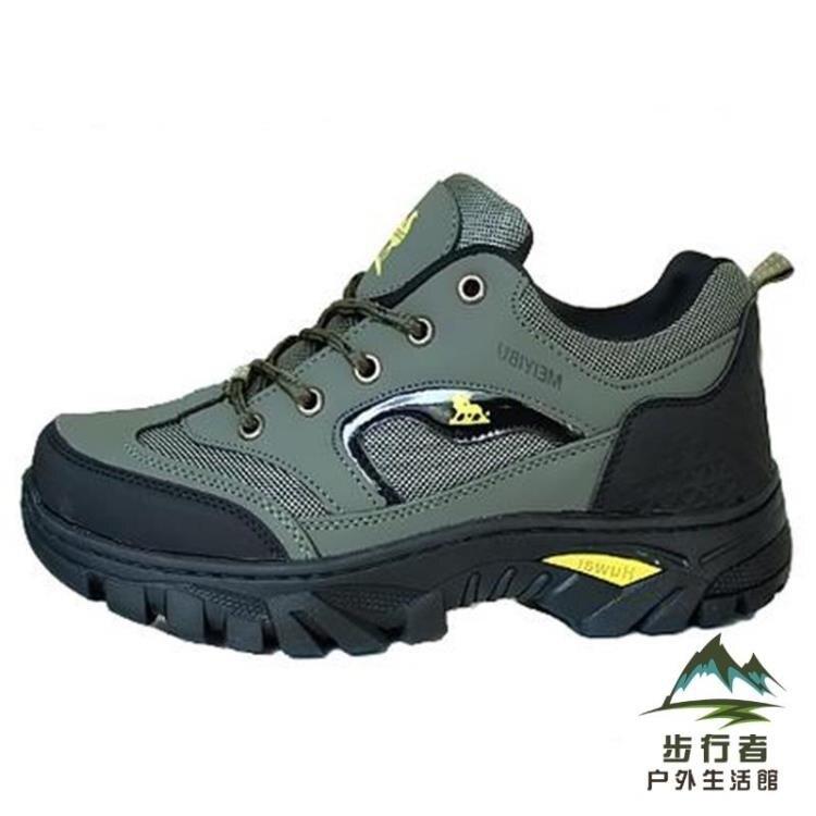 男士戶外透氣網面登山鞋徒步防滑減震防臭防水跑步運動鞋