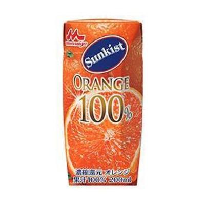 送料無料 【2ケースセット】森永乳業 サンキスト 100%オレンジ(プリズマ容器) 200ml紙パック×24本入×(2ケース)
