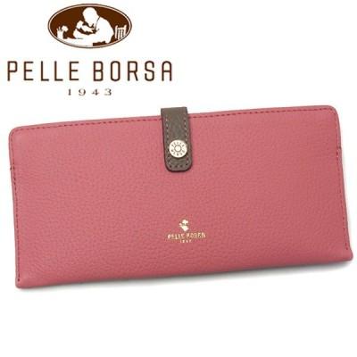 ペレボルサ 財布 レディース PELLE BORSA レネット 4707-CP コーラルピンク