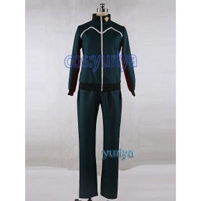 イナズマイレブン アレスの天秤 帝国学園 丸一郎太 コスプレ衣装