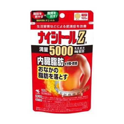 【第2類医薬品】ナイシトールZa 105錠