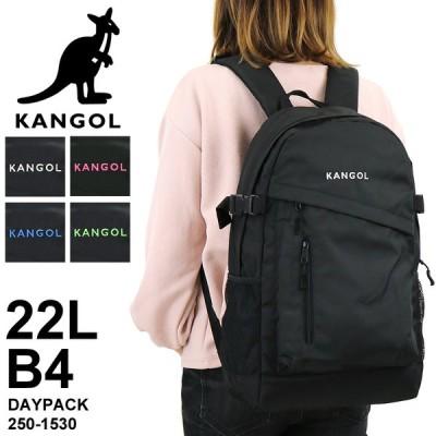 送料無料 KANGOL(カンゴール) HURRY UP! リュック デイパック リュックサック バックパック 22L B4 PC収納 抗菌 防臭 メンズ レディース ジュニア 250-1530