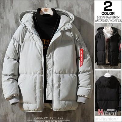 厚手ジャケット 中綿ジャケット メンズ ジャケット アウター 無地 防寒着 フード付き あったか 中綿入りコート